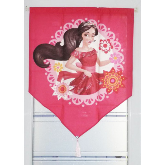 ELENA D'AVALOR Windbreak curtain
